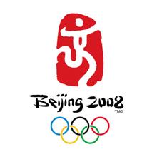 2008 m. Pekino olimpinės žaidynės