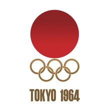 1964 m. Tokijo olimpinės žaidynės
